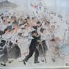 Приглашение на День Первомартовского движения в Сеуле 1919 года