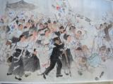 100-летие Первомартовского восстания