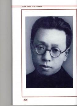 Портрет Цой Шену