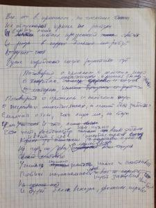 Стихи Ге Николая Денисовича.