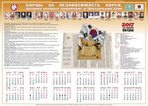 Лунный календарь на День Памяти 19 ноября